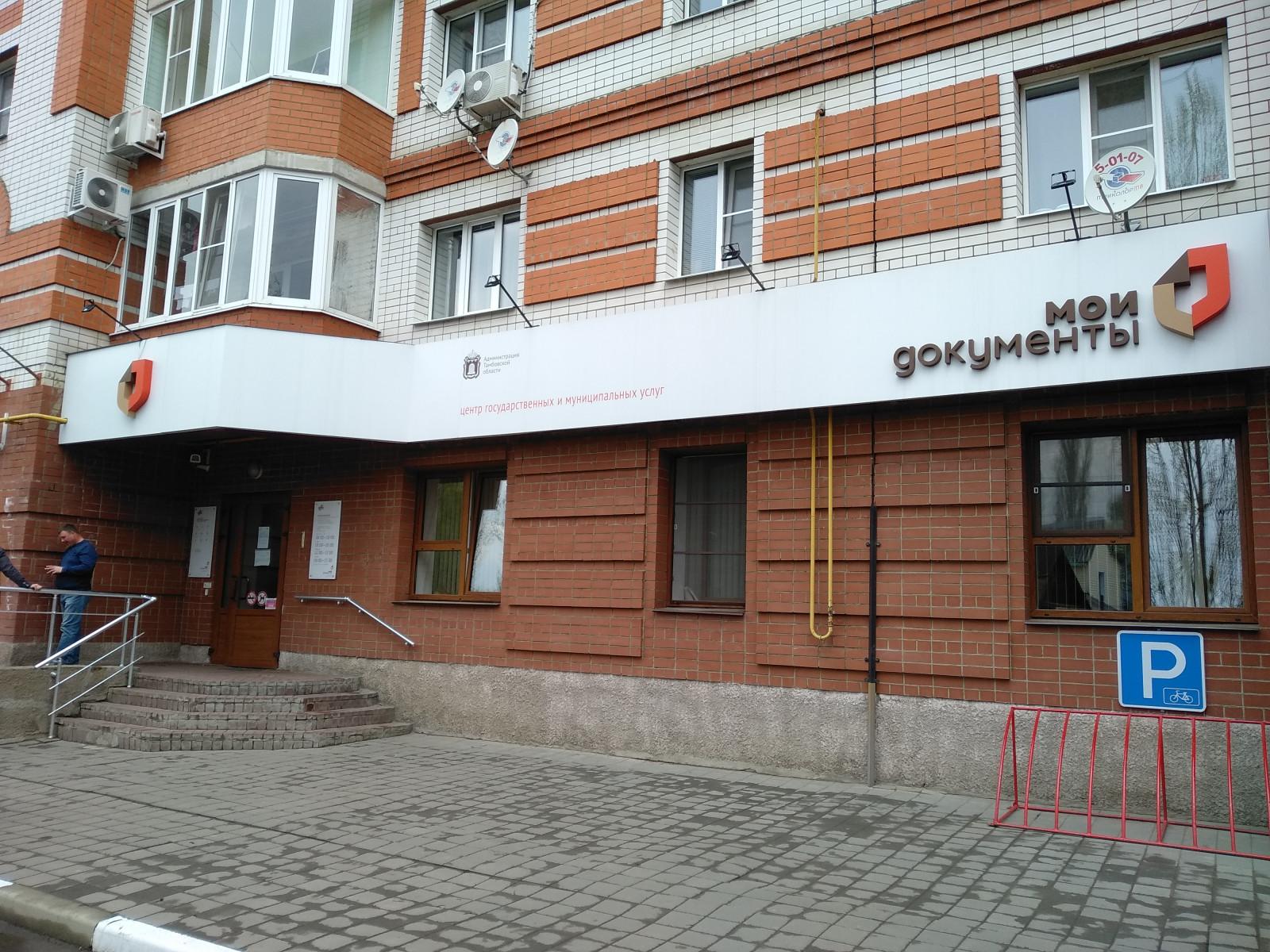 Загранпаспорт для жителей московской области
